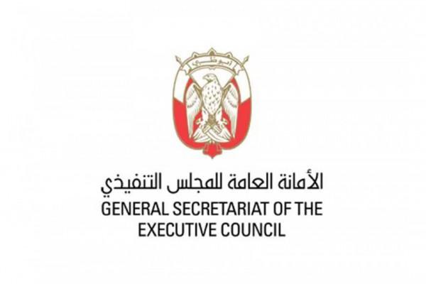Abu Dhabi Executive Council (ADEK)